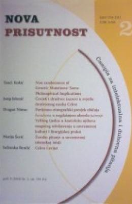Broj 2/2010
