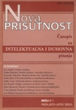 Broj 1/2003